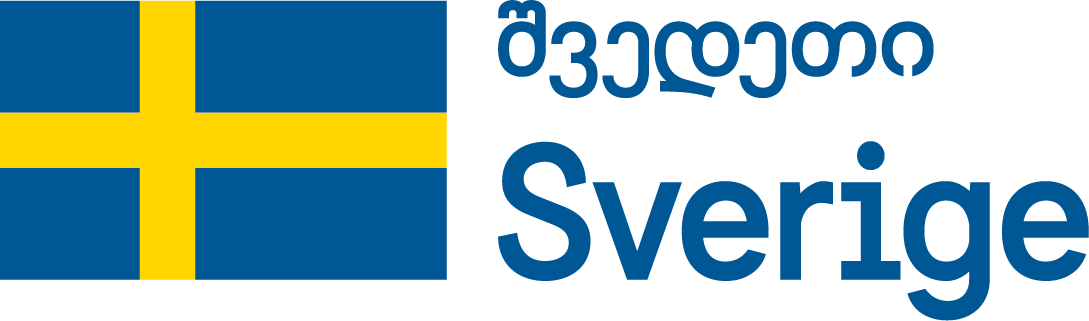 შვედეთის მთავრობა
